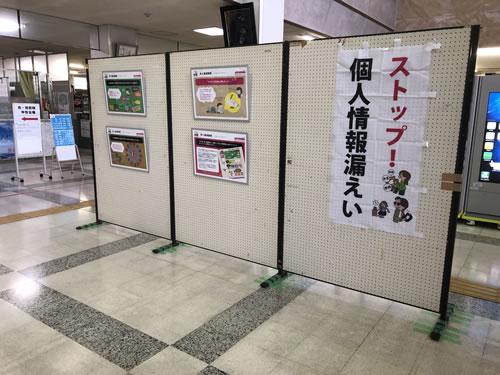 阪南市.jpg