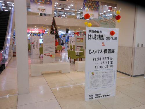 DSCN6115.JPG